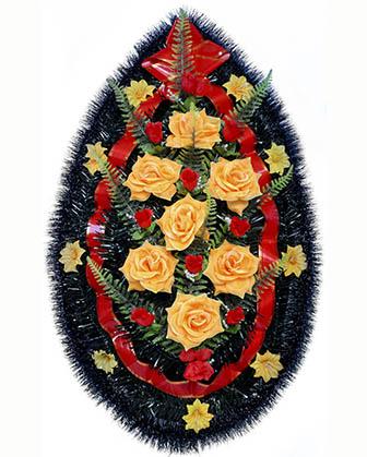 100 см Папоротник ерш